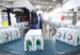 Afyonkarahisar'ın ilk AR-GE Merkezi'nde  afetlerde beslenme için çözümler üretilecek